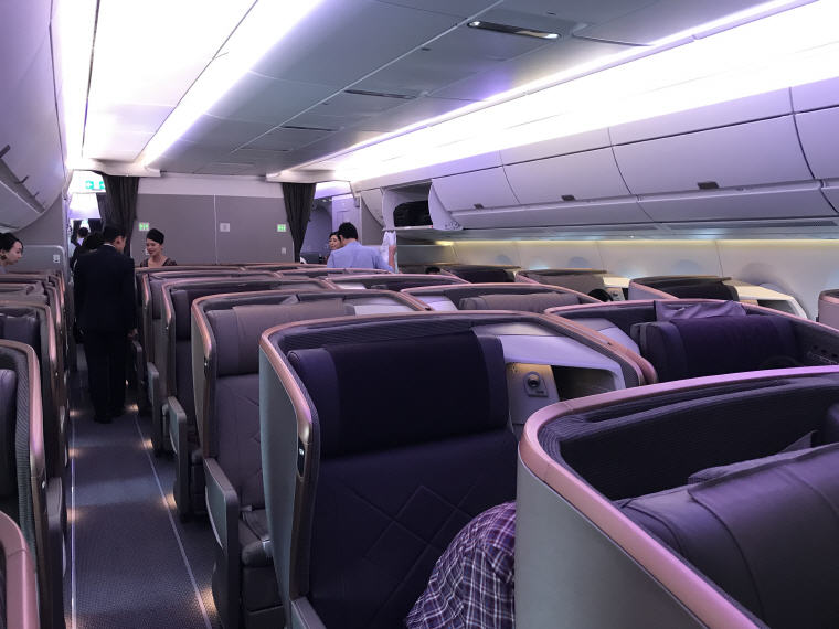 Around half filled in SQ 633 A350 Business Class Experience Tokyo - Singapore