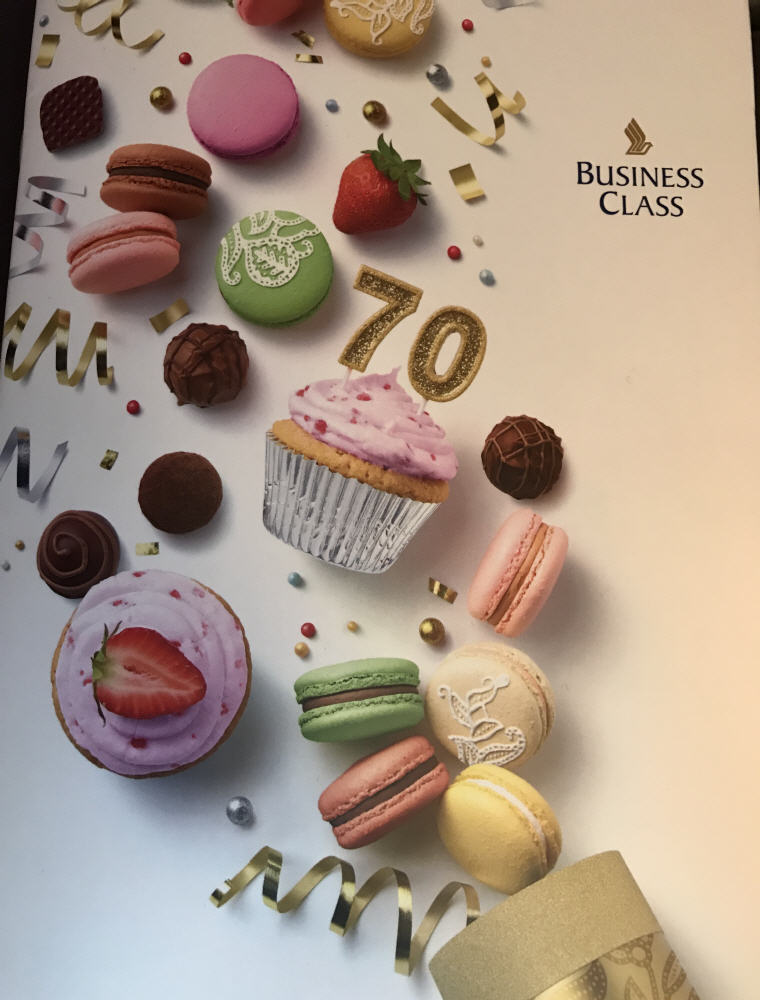 Front page menu, SQ 633 A350 Business Class Experience Tokyo - Singapore