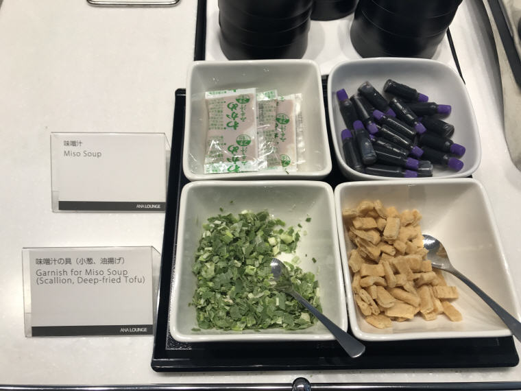 Miso Soup, ANA Lounge, SQ 633 A350 Business Class Experience Tokyo - Singapore