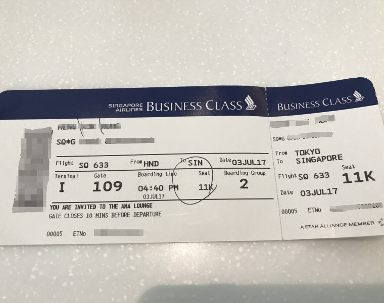 SQ 633 A350 Business Class Experience Tokyo - Singapore