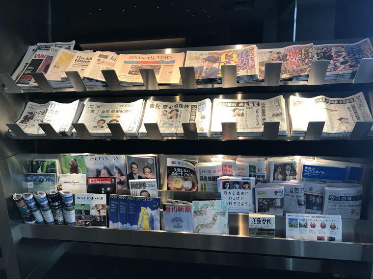 Selection of newspapers in ANA Lounge, SQ 633 A350 Business Class Experience Tokyo - Singapore