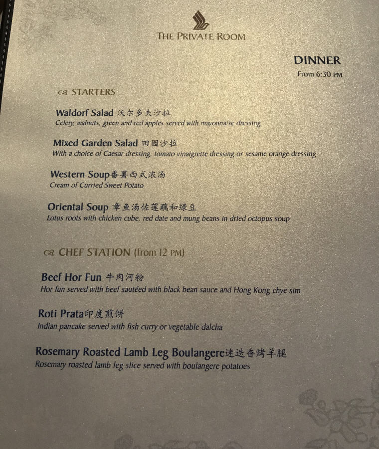 Starters, Menu, The Private Room, Changi Airport Terminal 3, SQ 231 A380 Suites Class Experience Singapore - Sydney