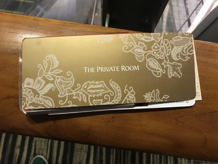 The Private Room's Invitation, SQ 231 A380 Suites Class