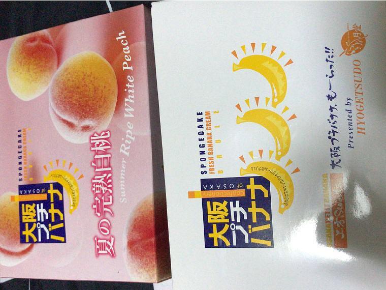 Banana and Peach Sponge Cake, 6 Days 5 Nights Osaka, Kyoto and Tokyo Trip