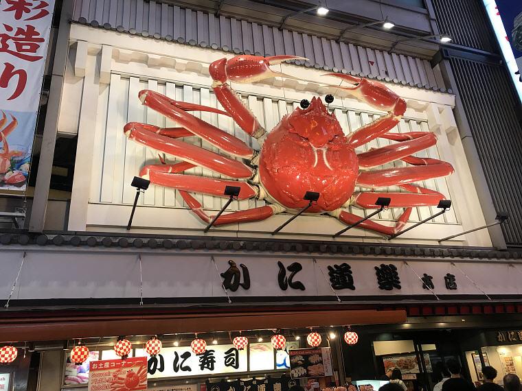Kani Doraku (かに道楽), Osaka, 6 Days 5 Nights Osaka, Kyoto and Tokyo Trip