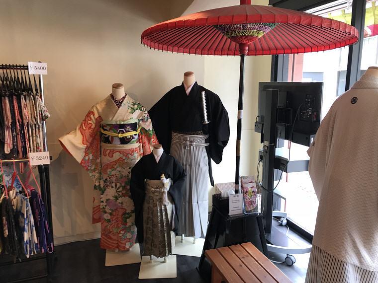 Kimono Shop where we booked our Kimono, Kyoto