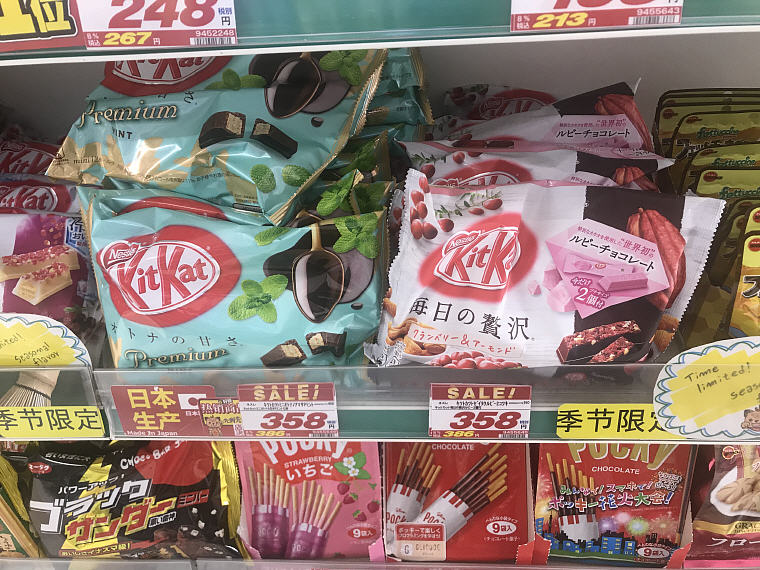 KitKats, KitKats, and more KitKats, 6 Days 5 Nights Osaka, Kyoto and Tokyo Trip