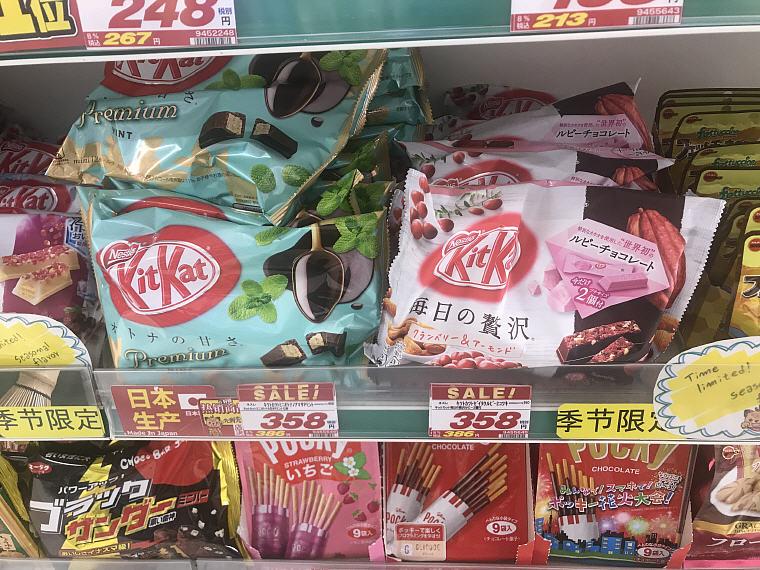 KitKats, KitKats, and more KitKats, 6 Days 5 Nights Osaka, Kyoto and Tokyo Trip