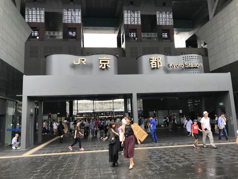 Kyoto Station, 6 Days 5 Nights Osaka, Kyoto and Tokyo Trip