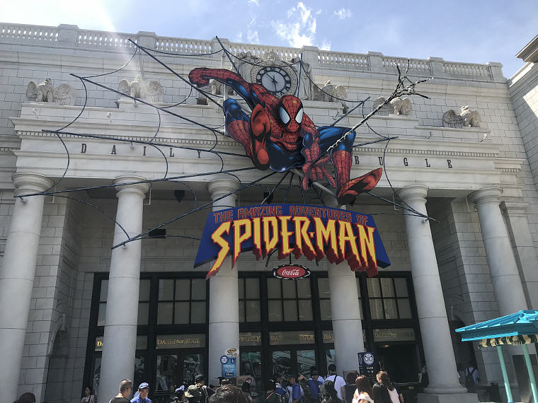 Marvel's Fans Alert - The Amazing Adventures of Spider-Man, 6 Days 5 Nights Osaka, Kyoto and Tokyo Trip
