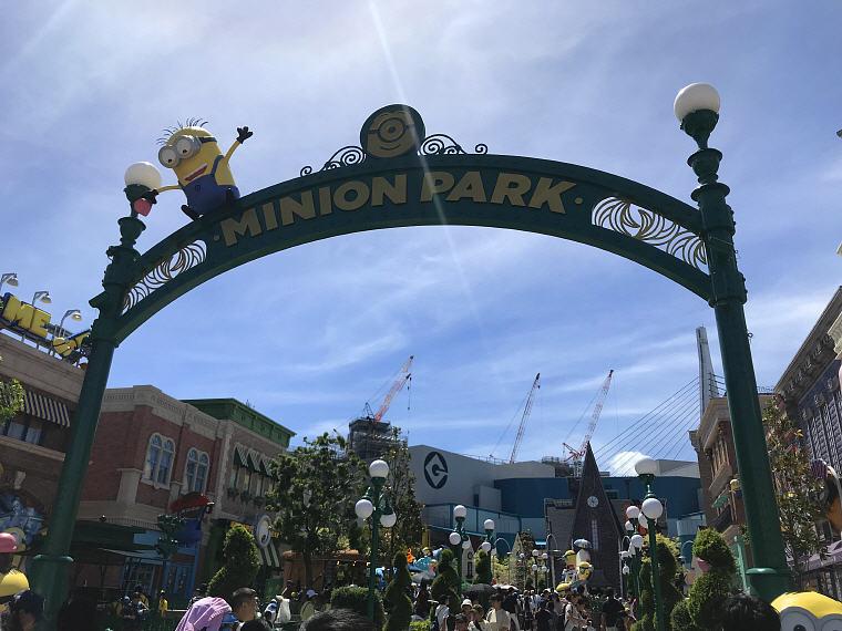 Minion Park, Universal Studio Osaka, Japan