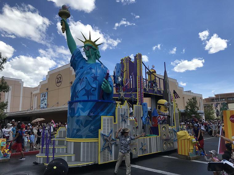Minions Float, Day Parade, Universal Studio, Osaka, 6 Days 5 Nights Osaka, Kyoto and Tokyo Trip