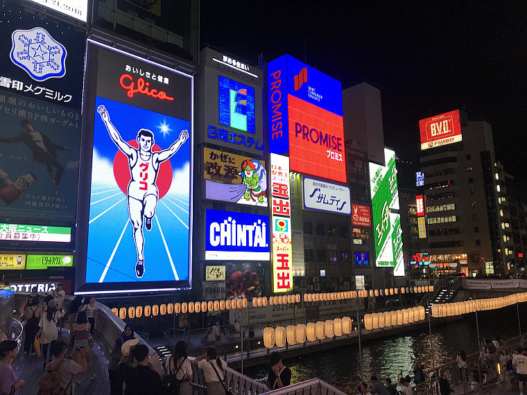 Dōtonbori Glico Running Man, originally installed in 1935, 6 Days 5 Nights Osaka, Kyoto and Tokyo Trip