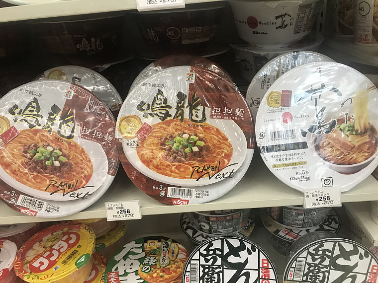 One Michelin-Star Instant Ramen in 7-11, 6 Days 5 Nights Osaka, Kyoto and Tokyo Trip