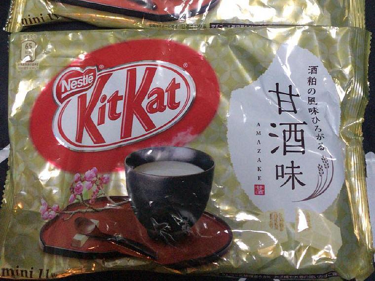 Sake Flavoured KitKat, 6 Days 5 Nights Osaka, Kyoto and Tokyo Trip