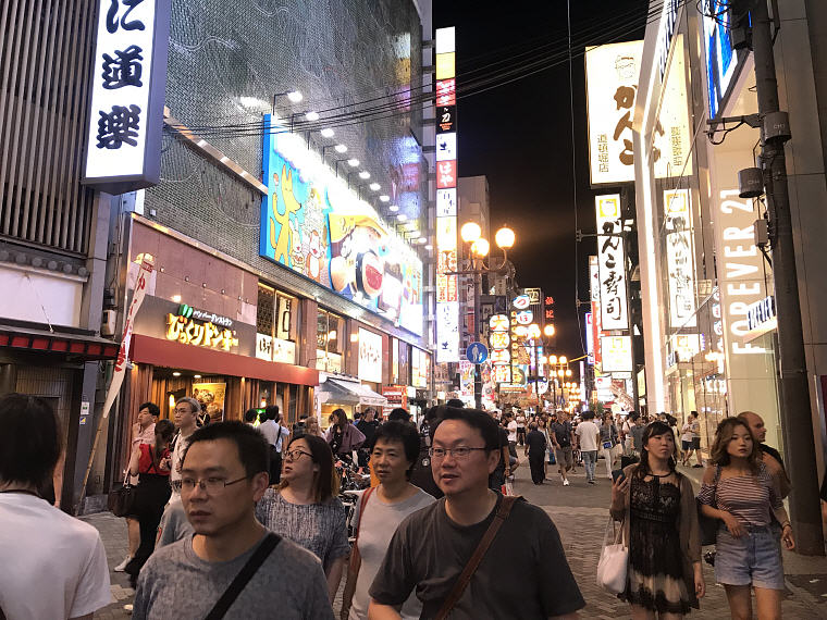 Side road in Shinsaibashi, 6 Days 5 Nights Osaka, Kyoto and Tokyo Trip