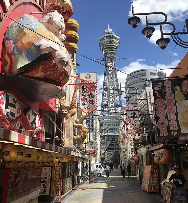 Tsutenkaku Tower, Shinsekai, 6 Days 5 Nights Osaka, Kyoto and Tokyo Trip