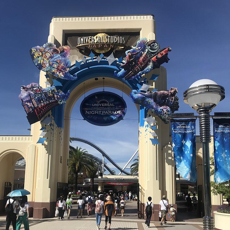 Universal Studios, Japan