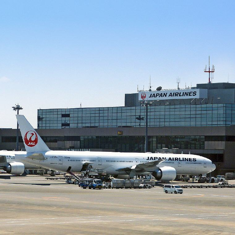 Inter-Asia JAL Business Class for under USD600 using Alaska Mileage Plan