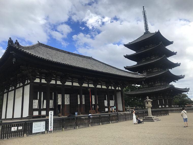 Kōfuku-ji, Nara, 6 Days 5 Nights Osaka, Kyoto and Tokyo Trip