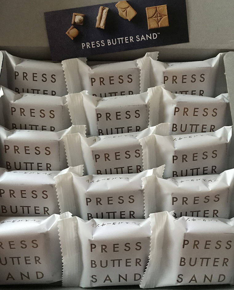 MUST BUY PRESS BUTTER SAND, Toyko Station, Shinkansen