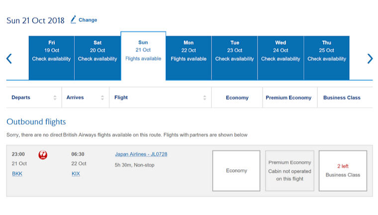 Sample Flight Search for JAL Business Class Flight BKK - KIX, Inter-Asia JAL Business Class for under USD600 using Alaska Mileage Plan