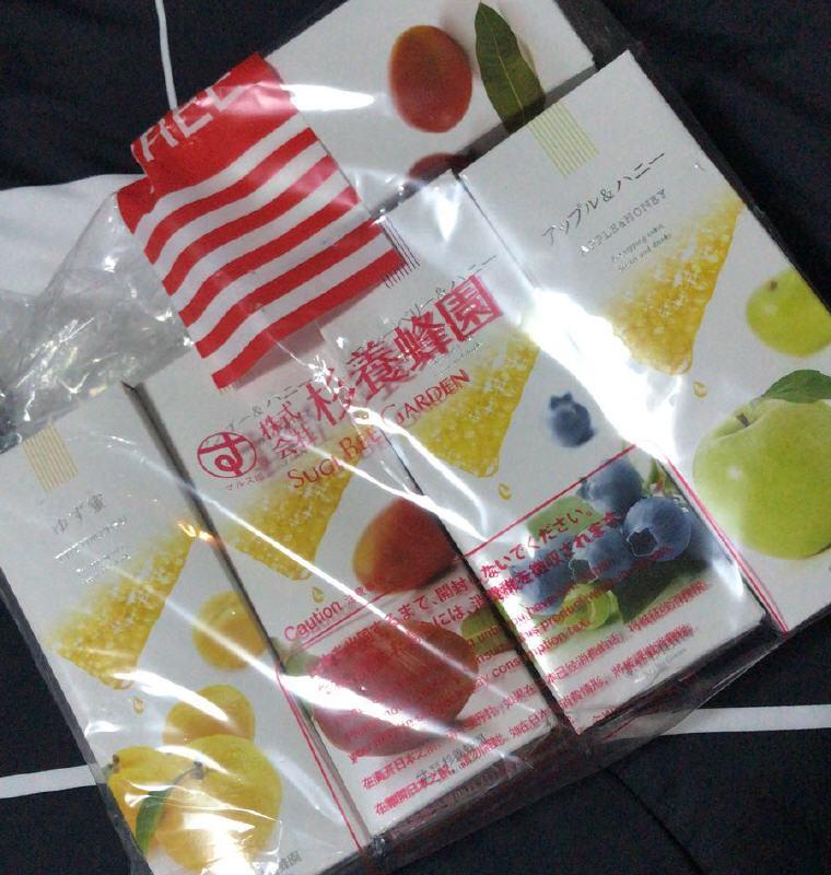 Set of honey from Sugi Bee Shop, 6 Days 5 Nights Osaka, Kyoto and Tokyo Trip