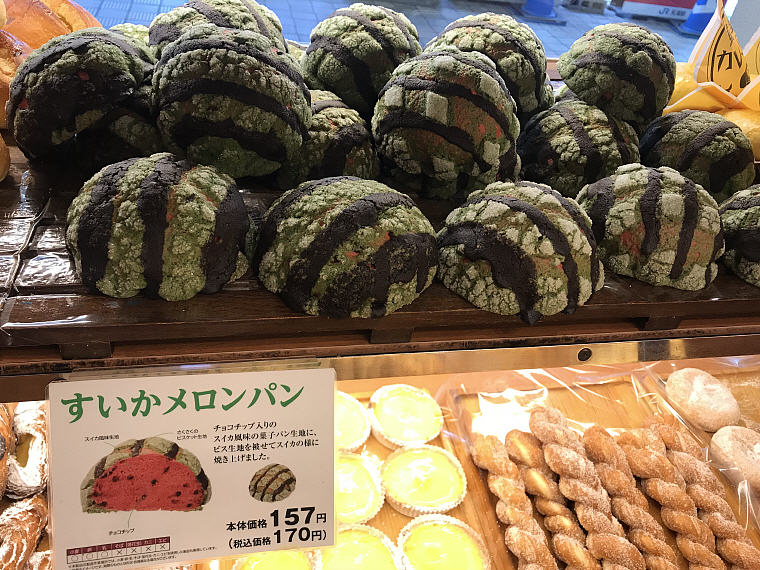 Watermelon Bread for breakfast, Day 4 of 6 Days 5 Nights Osaka, Kyoto and Tokyo Trip