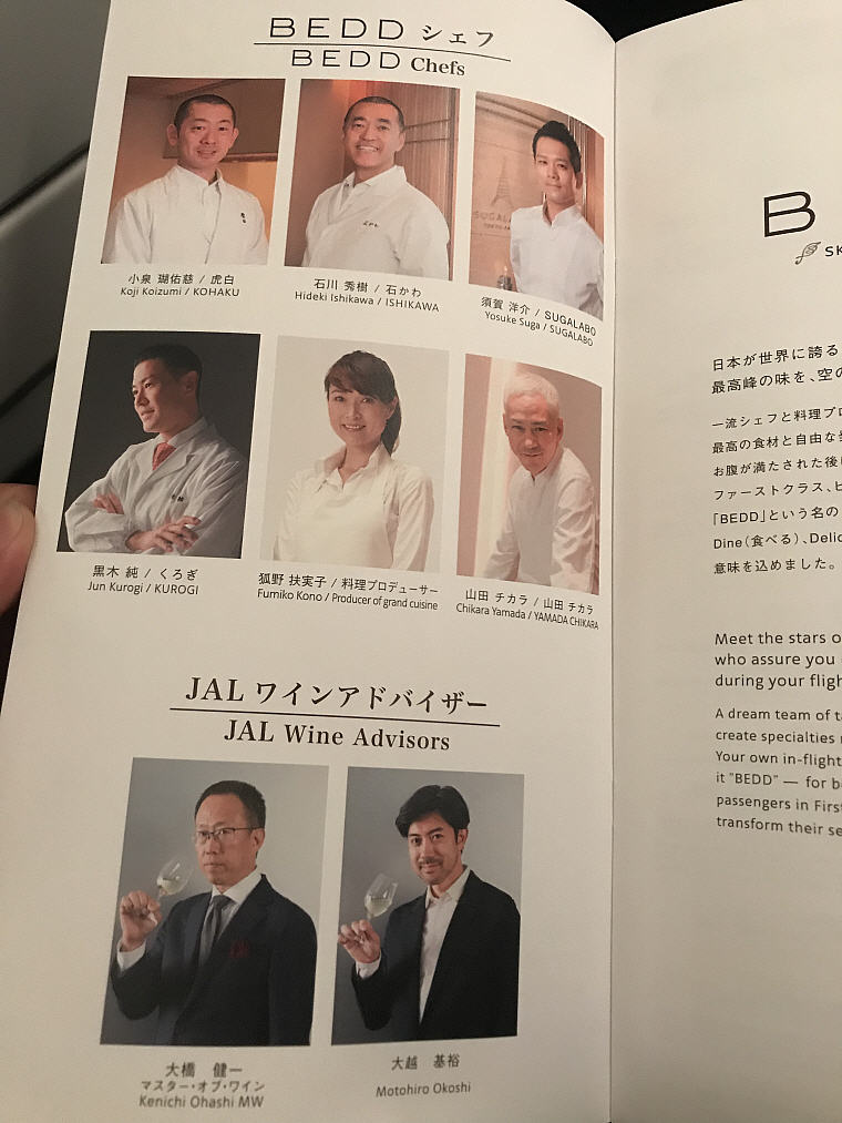 BEDD Chefs and JAL Wine Advisors, JAL SKY SUITE 777 Business Class