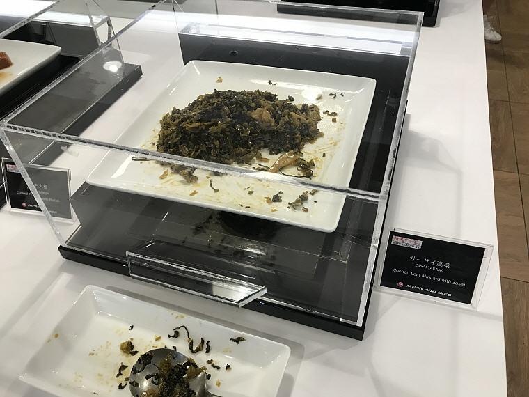 Cooked Leaf Mustard with Zasai, Sakura Lounge, Bangkok Suvarnabhumi Airport