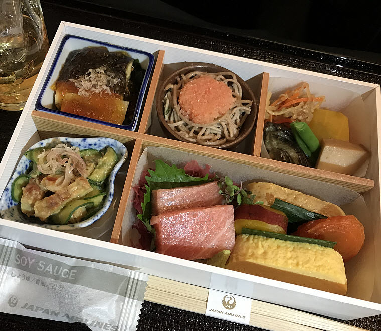 Dining on JAL SKY SUITE 777 Business Class NRT to SIN