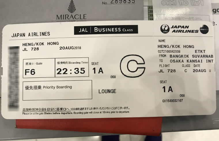 JAL Business Class BKK to KIX