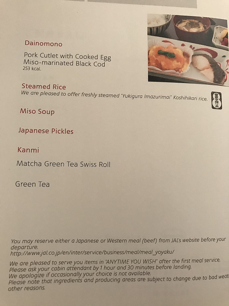 More on Japanese Menu, JAL SKY SUITE 777 Business Class