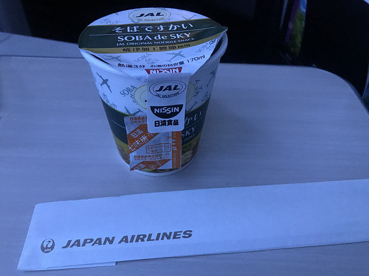 SOBA de SKY, JAL SKY SUITE 777 Business Class