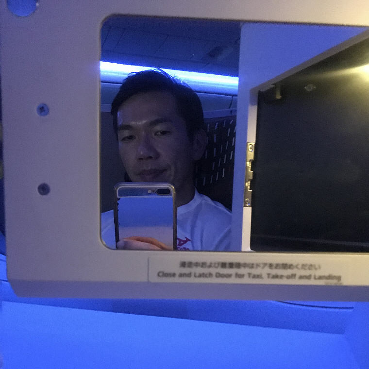 Selfie time, JAL SKY SUITE 777 Business Class NRT to SIN