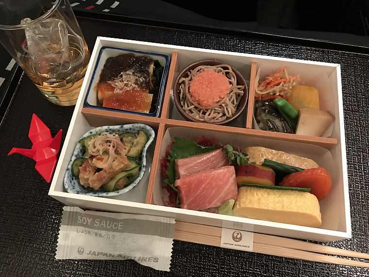 Summer Breeze, JAL SKY SUITE 777 Business Class