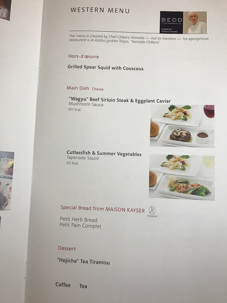 Western Menu, JAL SKY SUITE 777 Business Class